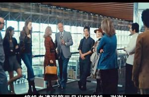 猛龙过江:这个外国女的,一直盯着李小龙,李小龙尴尬证都快犯了