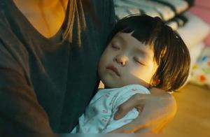 韩国悬疑电影,看完这部电影你还敢请保姆吗,孩子到底去哪了!