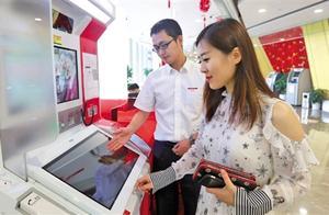 科技赋能:为客户画像精准理财