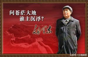两户人家经典语录 毛泽东经典语录来两句