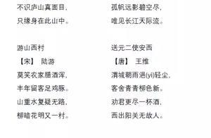 5年级上册语文书古诗词yi 五年级上册的古诗词、日积月累