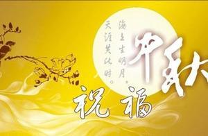 传统艺术名句 与传统节日有关的古诗文名句