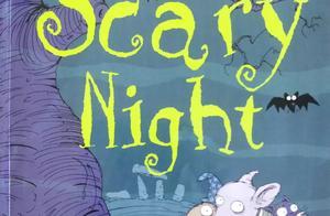 有声英文绘本|惊悚之夜 Scary night