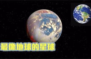 日本发现类地行星,拥有大气层、水和磁场,酷似新版地球!