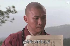 西游记中唐僧执意要赶孙悟空走,真的是因为他打死了白骨精吗?