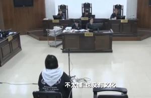 赵本山女徒弟卖假减肥药庭审现场曝光:我没文化 不知是假药