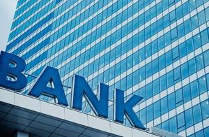 解惑|区块链到底是如何改革银行和金融市场的