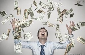 多少钱可以财富自由?什么是复利的奇迹?告诉你一个计算公式