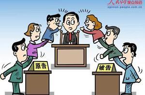"""没钱请律师,如何自己动手打官司搞定""""老赖"""",让老赖还钱!"""