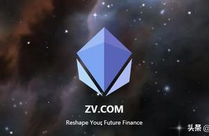 ZV Chain(ZV.com):高安全性、高性能的专业化金融公链