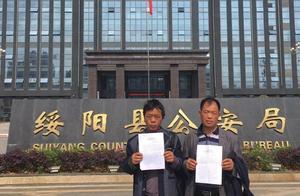 贵州3名尘肺矿工获国家赔偿 曾因涉嫌骗保被刑拘