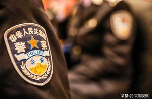 赞中国治安环境好的时候,我却不想承认自己是一名警察!