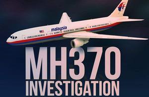 一美国人爆料:MH370疑被导弹轰爆,坠机后仍轰炸几小时毁尸灭迹