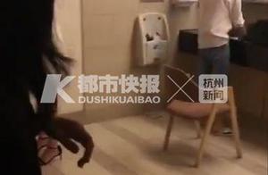 杭州20多岁网红霸占母婴室化妆 急着喂奶的妈妈怒了