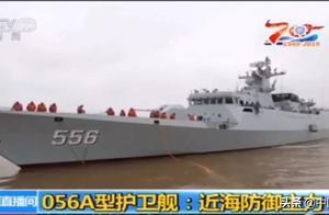 南昌舰接受习主席检阅!这些军舰以江西地名命名