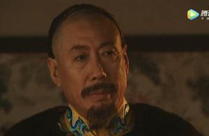 雍正王朝里的老皇帝康熙,最害怕什么?小小一盆炭火说明了一切