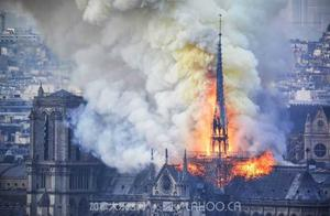 人类艺术之殇 巴黎圣母院塔尖上的金鸡能否浴火重生?