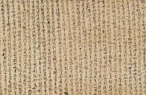 王安石罕见书法作品,写得歪歪斜斜,被称为国之重宝!