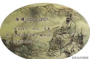 陆游终身写诗60年,保留的就有9300多首,可谓古代诗坛的长寿冠军