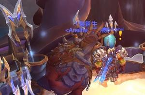 《魔兽世界》8.2部落主线剧情:夺神器携手联盟共抗艾萨拉!