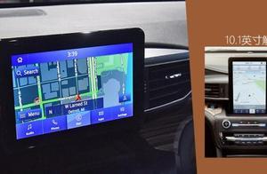 途昂好日子到头!福特王炸级SUV引进,入门2.3T+10AT,顶配3.0TV6