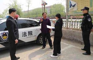 """被逼无奈现身,北京房山这个""""老赖""""送拘前仍装病逃避执行"""