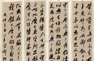 杨守敬、汪亚尘、殷梓湘、于右任、傅狷夫、吴友如、谭泽闿、唐云