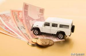 """""""汽车金融服务费""""到底该不该收?"""