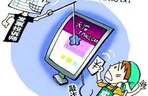 母女二人持续敲诈杭州一淘宝店主一年,只因店主在售卖时没有做好这件事……
