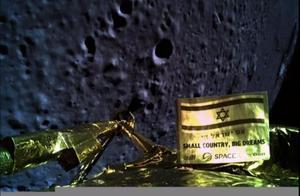 以色列登月失败,仍有航天雄心壮志