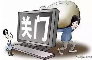 """""""财富中国""""以P2P之名,行非法集资之实 涉案金额11.9亿"""