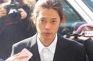 郑俊英聊天室受害者确认起诉,网友:恭喜你们把牢底坐穿吧