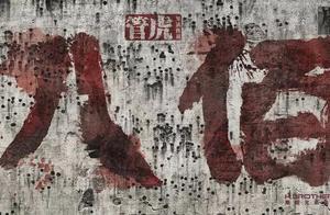 管虎《八佰》定档,华谊翻身仗能否打得漂亮?