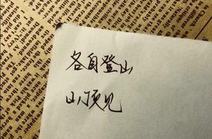 北岛先生曾经写下,那时我们有梦关于文学关于爱情