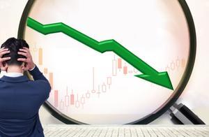 【财报来了】中教股份2018年净亏损5291.89万元