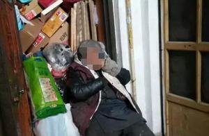 """老太太被""""堵""""门外,晚上只能睡楼道里,竟是因为家里装满垃圾…"""