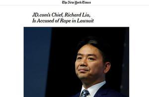 刘强东被指控六项罪名 涉事女生已退学接受治疗