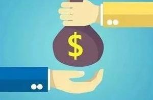 中国与拉美国家间首个多边金融合作机制在京成立