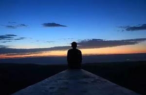 当你越来越沉默,越来越不想说(深度好文)