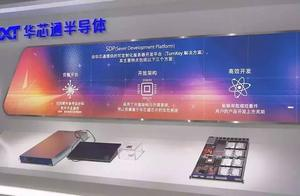 华芯通失败 国家资源不宜补贴ARM