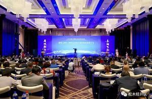 港洽周:湖南衡阳松木经开区成功签约3个项目,招商引资30亿元