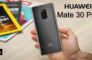 传华为Mate 30系列将提前发布 搭载麒麟985确认支持5G技术