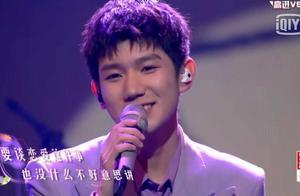 《我是唱作人》王源唱出心中所爱:你好,我喜欢的姑娘
