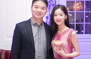 刘强东性侵案被指控6大罪证!教授崔海涛是关键证人