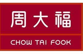 中国的黄金品牌有哪些品牌有哪些 中国十大黄金品牌是哪些