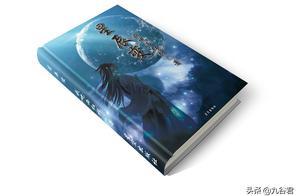《星辰变》有缺点但瑕不掩瑜,她就是玄幻小说的经典!