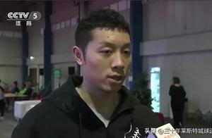 刘国梁碰上幸福烦恼!东京奥运计划意外打乱,奥运冠军做重要决定