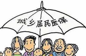 廊坊城乡居民医疗保险门诊统筹账户开通使用
