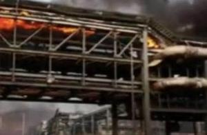 内蒙古化工厂爆燃事故遇难人数增至4人
