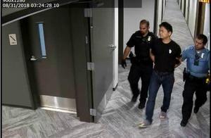 刘强东性侵案完整录音曝光 当事女生强调:我只是个大学生